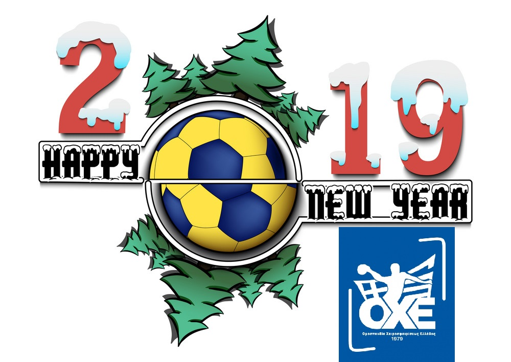happy new year 2019 and handball ball vector 22901821